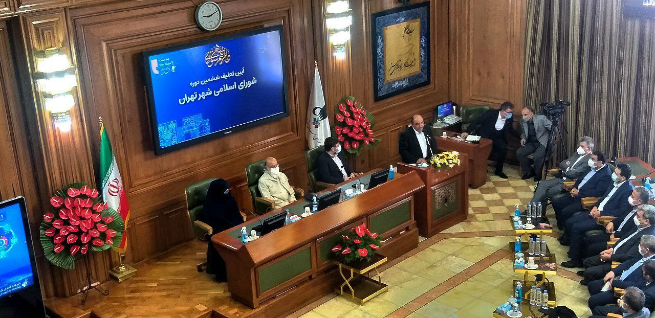 شروع مراسم تحلیف شورای ششم تهران